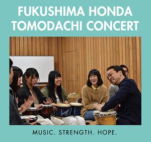 Honda_Tomodachi_Concert_Crop.png