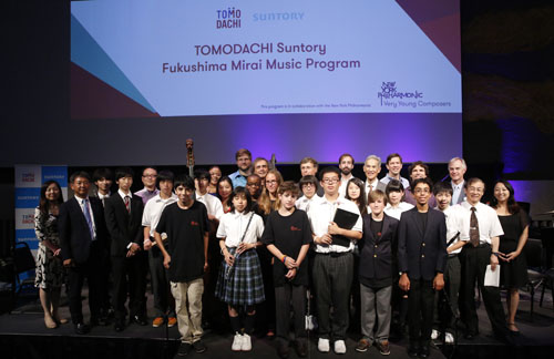 Suntory_NYPhil_TOMO_Group_500px.jpg