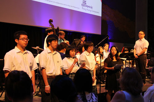 Suntory_NYPhil_TOMO_Students_500px.jpg