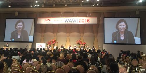 WAW1.jpg